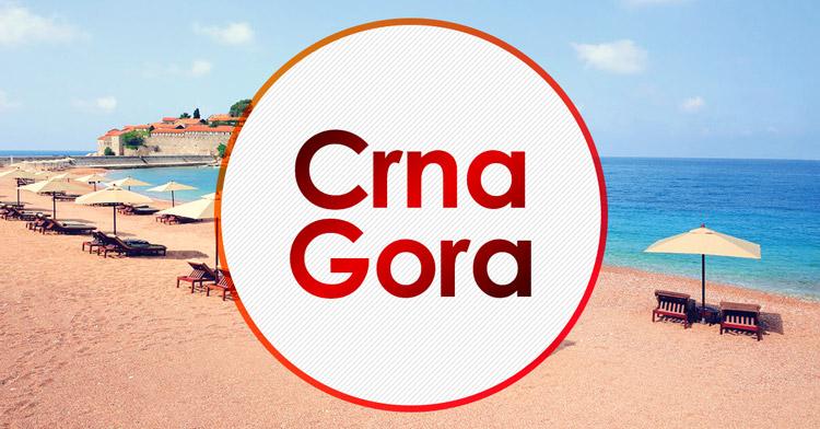Last minute Crna Gora